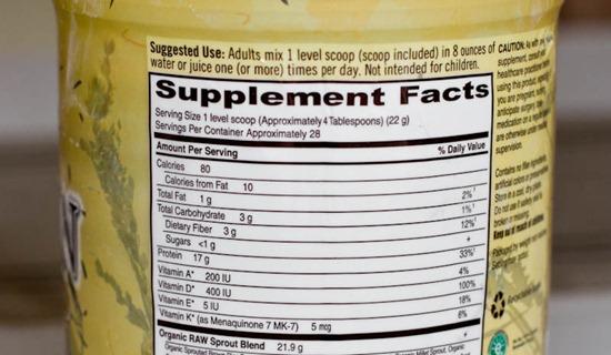 IMG 3812 thumb   Protein Powder Reviews